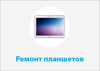 Сервисный центр Online